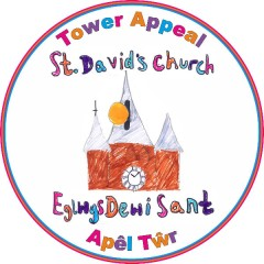 Tower logo copy